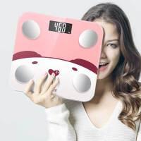 香山 电子秤人体重秤精准家用智能电子体脂秤称可爱小型充电女生宿舍 新品上市 45项数据分析 可选USB充电款