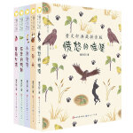 曹文轩典藏拼音版第一辑(共5册)