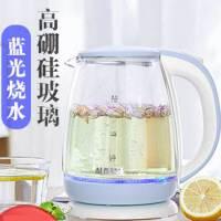 奥克斯 玻璃电热烧水壶家用全自动养生透明煮水器随手泡茶专用快壶 蓝光玻璃水壶 可视化煮水拒绝塑料味