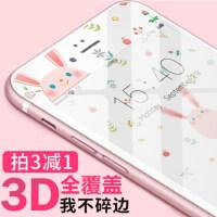 苹果6splus钢化膜苹果6plus手机彩膜iphone6s全屏覆盖7卡通可爱六4.7软边防摔全包边6贴膜5.5玻璃mo