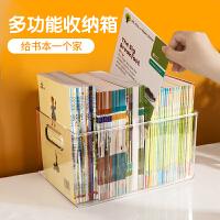 牛津树英语分级绘本收纳箱书本筐透明塑料放书籍神器整理箱儿童绘本立落地架书本学生装书本用的桌面书收纳盒
