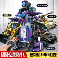 儿童�犯咭?鼗�木玩具拼装6-8-10岁男孩子科技机械组机器人工程车
