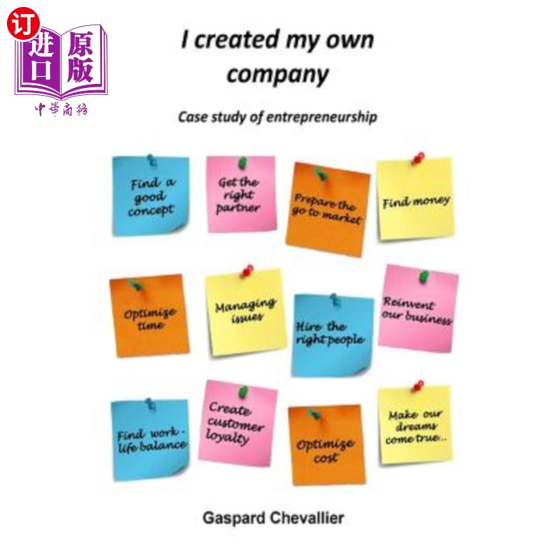 【中商海外直订】I Created My Own Company: Case Study of Entrepreneurship