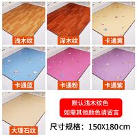 碳晶地暖 碳晶地暖垫 客厅加热地垫 韩国发热地毯地热垫炕板家用电热垫 150X180 限时特惠