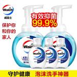 威露士泡沫洗手液300mlx2送搓手液20mlx3