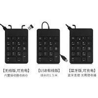 无线数字键盘 充电USB外接迷你蓝牙小键盘