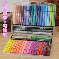 晨光文具48色水彩笔24色大容量粗三角杆儿童绘画36色可水洗水彩笔
