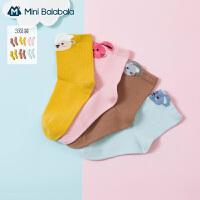 迷你巴拉巴拉儿童袜子2020冬款透气动物形象可爱短袜3双装