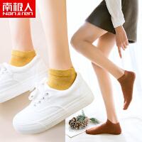 南极人袜子女短袜浅口韩国可爱夏天船袜棉低帮浅口隐形薄款防滑