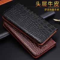 红米note4X手机壳真皮皮套红米note5pro翻盖手机套硅胶保护壳鳄鱼