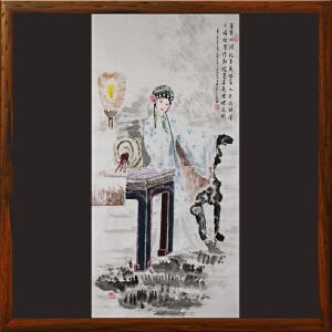 《精品人物画》莫良友ML5518 中国工艺美术家协会名誉主席 一级美术师