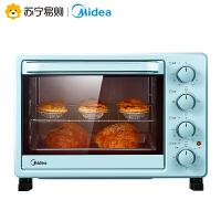 寸年美的烤箱家用烘焙小型电烤箱迷你全自动多功能烘焙蛋糕大容量正品