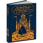 【预订】Sindbad the Sailor and Other Stories from The Arabian N