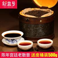 新益号 陈年干仓普洱茶散茶500g 普洱老茶 云南普洱茶熟茶 送皮桶