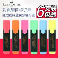 Faber-Castell德国辉柏嘉 荧光笔 重点笔 醒目笔标记笔 1548学生课堂标注笔