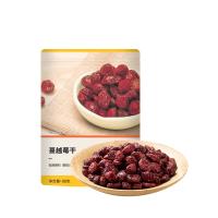 网易严选 蔓越莓干 88克