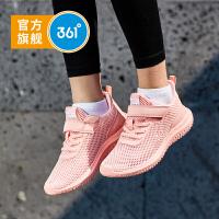【5.9-5.11抢购价:119】361度童鞋 女童跑鞋 中大童儿童运动鞋 2021年夏季新品上新N81923515