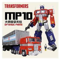 【有赠品】变形金刚 日版MP-10 MP10 擎天柱 车厢 国行版3C 带币 TAKARA 变形金刚 电影 大师 领袖