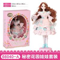 安丽莉仿真洋娃娃公主换装礼物女孩过家家玩具礼物盒定制 安丽莉秘密花园