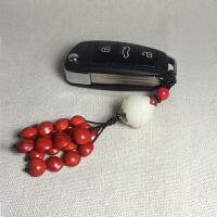 汽车钥匙扣挂件菩提子莲花相思红豆本命年男女士情侣钥匙串链挂饰