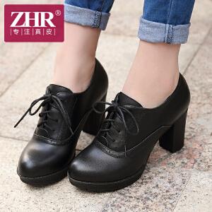 ZHR2017春季新款高跟女鞋欧美粗跟单鞋女真皮厚底休闲鞋女高跟鞋X07