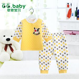 歌歌宝贝婴幼儿保暖内衣套装宝宝秋冬内衣裤衣服套装三层保暖