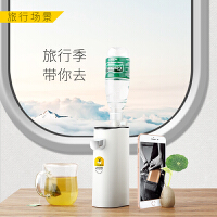 旅行电热烧水壶即热式饮水机便携式速热迷你小型口袋折叠煮水器