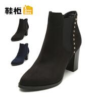 Daphne/达芙妮旗下 秋冬纯色短靴潮欧美简约铆钉尖头粗跟女靴