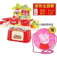 小猪佩奇玩具做饭厨房仿真过家家女孩煮饭贝恩施厨房儿童玩具套装