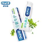 欧乐B牙龈专护―绿茶 持久清新修护200g