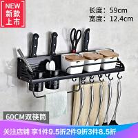 双庆厨房置物架塑料碗碟架沥水篮漏水碗盘碗筷水槽晾碗架子放碗架 A款60CM双筷筒 10个挂钩