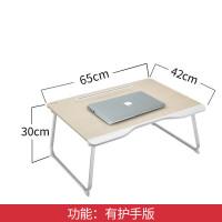 卧室地毯上放的小桌子 赛鲸床上小桌子笔记本电脑做桌大学生写字台卧室坐地寝室宿舍放床上用的简易折叠懒人