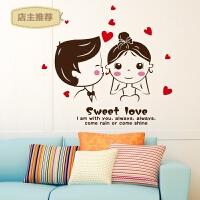 浪漫温馨情侣可爱卡通贴画 卧室客厅防水洗手间可移除装饰墙贴纸SN4474 甜蜜情侣贴 大