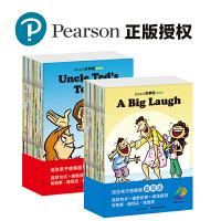 培生亲子故事屋(全辑,基础级+进阶级)56册英语绘本故事,3-6岁适读
