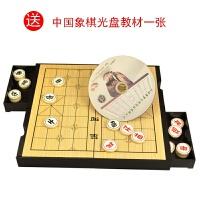 UB友邦2合1跳棋+中国象棋 大号双面棋盘 儿童益智棋