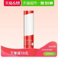 Tenga日本男女情趣润滑油剂170ML高潮液水溶性液剂夫妻房事飞机杯
