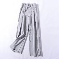 【冰点直降】K¥13 百搭高腰裤子秋韩版时尚松紧腰显瘦休闲裤C1