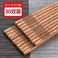 鸡翅木筷子无漆无蜡家用防滑木质快子实木餐具10双家庭套装20