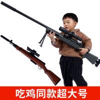 儿童吃鸡98K绝地玩具枪awm可发射*m24求生狙击枪男孩冲锋抢