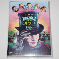 正版正品 查理和巧克力工厂 盒装DVD D9 国语【新索版】