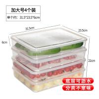 3个装 大号厨房分类沥水保鲜盒塑料冰箱冷藏冷冻储藏盒食物收纳盒整理盒厨房配件