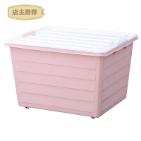 大号床底箱 塑料床下装衣服被子滑轮整理箱储物箱玩具衣物收纳箱SN0253