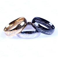 相思树 魔戒指环王 钛钢戒指 男士黑色黄金首饰品欧美个性单身食指环戒子宽6mm霸气可做项链