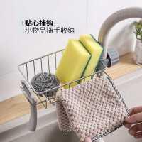 新款水龙头置物架不锈钢厨房水池收纳神器架洗碗池水槽抹布沥水篮
