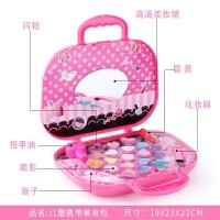 儿童化妆品套装女孩过家家仿真公主彩妆盒玩具礼物3-6岁 公主化妆包