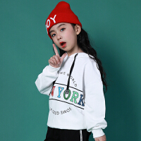 【限时购】童装卫衣2019新款秋装儿童连帽套头衫韩版洋气网红上衣