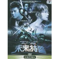 未来特警(简装DVD)(黄秋生、陈冠希主演)