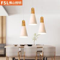 佛山照明北欧餐厅吊灯日式原木餐吊灯三头实木饭厅现代简约餐桌灯