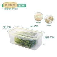 日式保鲜盒塑料长方形带盖沥水盒水果蔬菜收纳盒冰箱冷藏储物盒SN7071