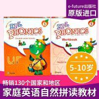 EFL+麦克森国际少儿英语自然拼读Phonics 第5级:1教材+1同步练习+音频